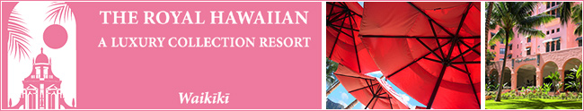 The Royal Hawaiian Honeymoon Registry